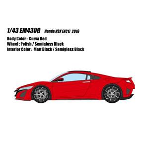 1/43 HONDA NSX(NC1) 2016 クルバレッド (ブラックインテリア)【EM430G】 メイクアップ