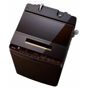 _ (標準設置料込)AW-10SD8-T 東芝 10.0kg 全自動洗濯機 グレインブラウン TOSHIBA