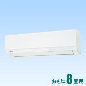 RAS-F251M-W 東芝 【標準工事セットエアコン】(10000円分工事費込) おもに8畳用 (冷房:7~10畳/暖房:6~8畳) F-Mシリーズ (ホワイト)