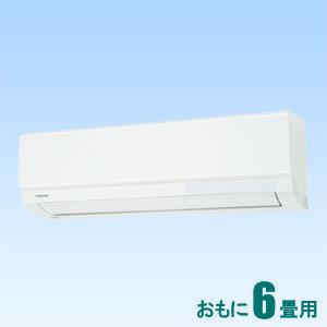 RAS-F221M-W 東芝 【標準工事セットエアコン】(10000円分工事費込) おもに6畳用 (冷房:6~9畳/暖房:5~6畳) F-Mシリーズ (ホワイト)