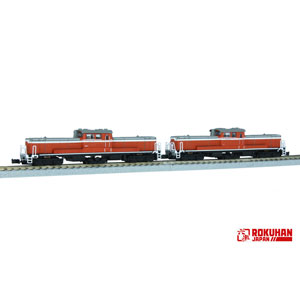 [鉄道模型]六半 (Z) T002-9 DD51 1000番代 後藤総合車両所重連セット