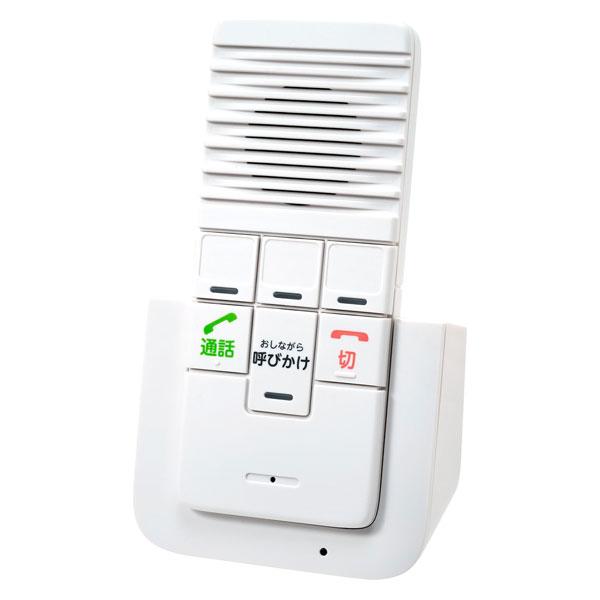 WIP-50 ELPA ワイヤレスインターホン 通常便なら送料無料 WIP50 商舗 増設子機