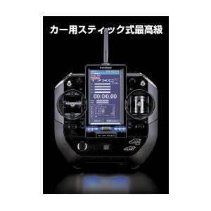 カー用最高級スティック式プロポ T/Rセット 7XC R334SBS【030987】 フタバ