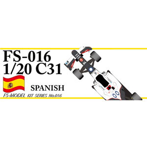 1/20 C31 スペインGP 2012 FS MODEL(Multimedia Kit)【FS016】 スタジオ27