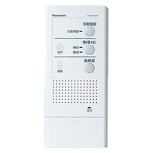 WQN4503W パナソニック 電器錠操作器(1回路・露出型) Panasonic [WQN4503W]