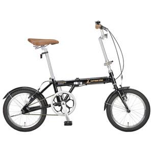 YG-0228 キャプテンスタッグ 折りたたみ自転車 16インチ シングルギア(ブラック) CAPTAIN STAG AL-FDB161