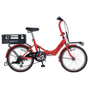 YG-0235 キャプテンスタッグ 折りたたみ自転車 20インチ 6段変速(ポストレッド) CAPTAIN STAG CONTANA(コンタナ)FDB206BAA