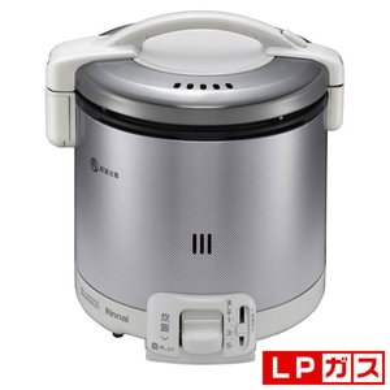 RR-050FS(W)-LP リンナイ ガス炊飯器【プロパンガスLP用】 グレイッシュホワイト Rinnai こがまる 5合 [RR050FSWLP]