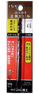 P-COD6.5 イシハシ精工 ランキングTOP5 コバルト正宗ドリル パック 6.5mm 超歓迎された