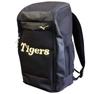 1FJRDT1509 ミズノ 阪神タイガース公認 レプリカバックパック(ブラック・容量:約22L) HANSHIN Tigers
