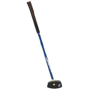3283A014-002-R840 アシックス グラウンドゴルフ 一般用クラブ(一般右打者専用)(ブラック×ブルー・サイズ:F 長さ84cm) asics GG ストロングショット ハイパー