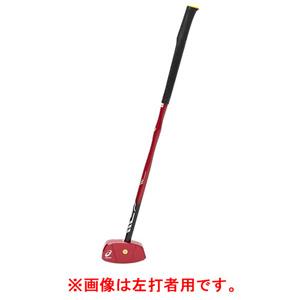 3283A015-600-R820 アシックス グラウンドゴルフ 一般用クラブ(一般右打者専用)(レッド・サイズ:F 長さ82cm) asics ストロングショット