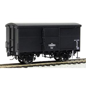 [鉄道模型]ワールド工芸 (12mmゲージ) 国鉄 ワ10000形 有蓋車 (2段リンク仕様) 組立キット