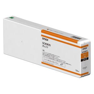 SC9OR70 エプソン 純正インクカートリッジ 700ml(オレンジ) EPSON
