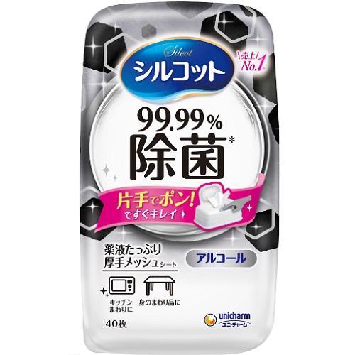 買い取り シルコット 99.99%除菌ウェットティッシュ 本体 40枚 ユニ チャーム シルコツト99ジヨキンホンタイ40 最新アイテム