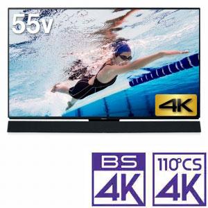 (標準設置料込_Aエリアのみ)TH-55GZ1800 パナソニック 55V型 有機ELパネル 地上・BS・110度CSデジタル4Kチューナー内蔵テレビ (別売USB HDD録画対応) Panasonic 4K 有機EL VIERA