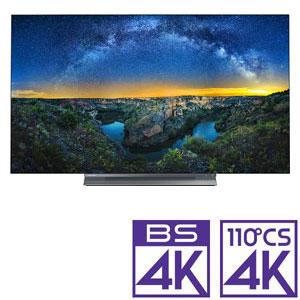 (標準設置料込_Aエリアのみ)55X830 東芝 55V型 有機ELパネル 地上・BS・110度CSデジタル4Kチューナー内蔵テレビ (別売USB HDD録画対応)REGZA X830シリーズ