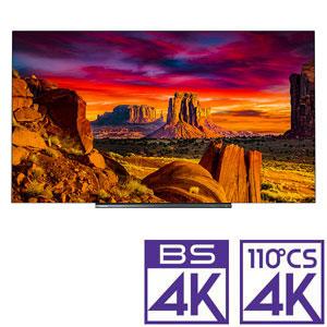 (標準設置料込_Aエリアのみ)55X930 東芝 55型 有機ELパネル 地上・BS・110度CSデジタル4Kチューナー内蔵テレビ (別売USB HDD録画対応)REGZA X930シリーズ