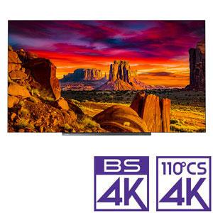 (標準設置料込_Aエリアのみ)65X930 東芝 65V型 有機ELパネル 地上・BS・110度CSデジタル4Kチューナー内蔵テレビ (別売USB HDD録画対応)REGZA X930シリーズ