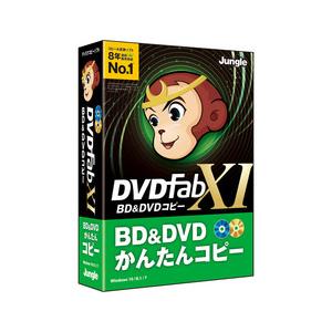DVDFab XI BD&DVD コピー ジャングル ※パッケージ版
