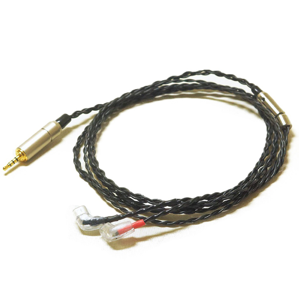 BSP-HPCL-SDTREPU4 ビスパ ヘッドホンリケーブル(1.2m)【2P-PRO(qdcタイプ)⇔2.5mm4極】 Bispa《玲-Rei》