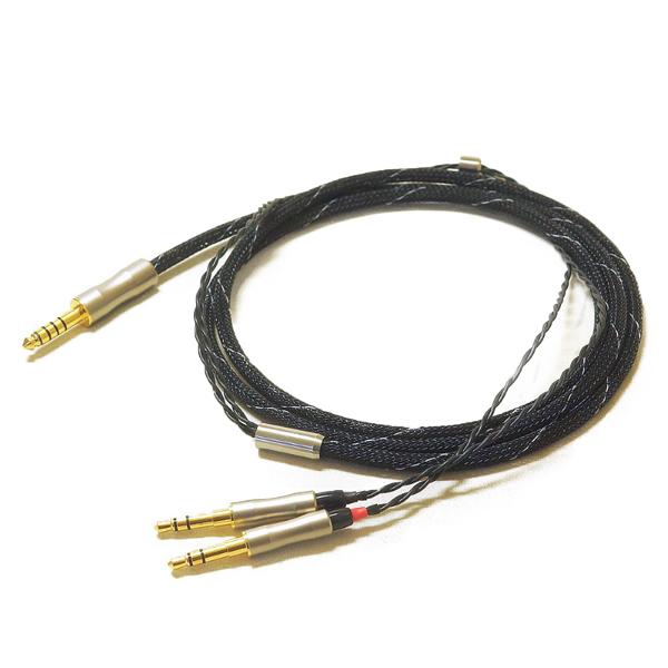 BSP-HPCL-SDTRHPLRM5 ビスパ ヘッドホンリケーブル(1.4m)【3.5mmスリムプラグ(L/R独立)⇔4.4mm5極】 Bispa《玲-Rei》