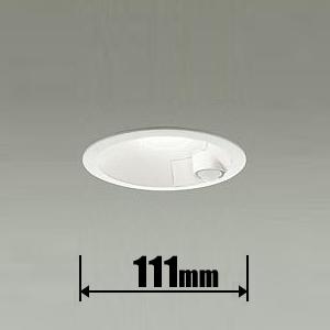 DDL-4546AW ダイコー LEDダウンライト【要電気工事】 DAIKO