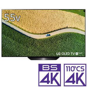 (標準設置料込_Aエリアのみ)OLED55B9PJA LGエレクトロニクス 55V型 有機ELパネル 地上・BS・110度CSデジタル4Kチューナー内蔵テレビ (別売USB HDD録画対応)OLED TV AI ThinQ