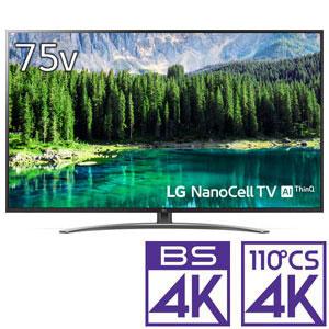 (標準設置料込_Aエリアのみ)75SM8600PJB LGエレクトロニクス 75V型地上・BS・110度CSデジタル4Kチューナー内蔵 LED液晶テレビ (別売USB HDD録画対応)NanoCell TV AI ThinQ