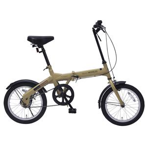 M-100-CA マイパラス 折りたたみ自転車 16インチ(カフェ) MYPALLAS