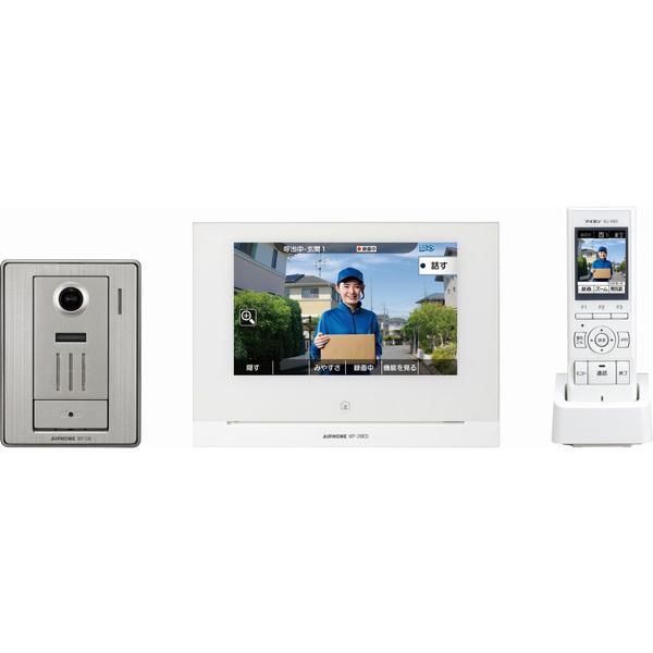 KM-77 アイホン テレビドアホンワイヤレスセット KM77 Aiphone お得セット 爆買い新作