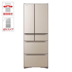 (標準設置料込)R-XG48K-XN 日立 475L 475L 6ドア冷蔵庫(プレーンシャンパン) HITACHI HITACHI 日立 XGシリーズ, 瀬峰町:570e007b --- anaphylaxisireland.ie