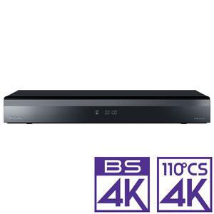 DMR-4CS100 パナソニック 1TB HDD/3チューナー搭載 ブルーレイレコーダー4Kチューナー内蔵4K Ultra HDブルーレイ再生対応 Panasonic 4K DIGA ディーガ