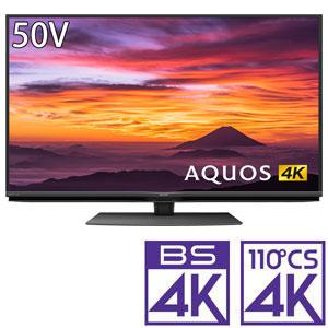 (標準設置料込_Aエリアのみ)4T-C50BN1 シャープ 50V型地上・BS・110度CSデジタル 4Kチューナー内蔵 LED液晶テレビ (別売USB HDD録画対応) Android TV 機能搭載AQUOS 4K