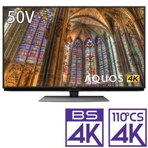 (標準設置料込_Aエリアのみ)4T-C50BL1 シャープ 50V型地上・BS・110度CSデジタル 4Kチューナー内蔵 LED液晶テレビ (別売USB HDD録画対応) Android TV 機能搭載AQUOS 4K