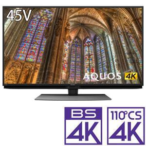 (標準設置料込_Aエリアのみ)4T-C45BL1 シャープ 45V型地上・BS・110度CSデジタル 4Kチューナー内蔵 LED液晶テレビ (別売USB HDD録画対応) Android TV 機能搭載AQUOS 4K【送料無料】