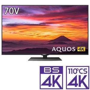 (標準設置料込_Aエリアのみ)4T-C70BN1 シャープ 70V型地上・BS・110度CSデジタル 4Kチューナー内蔵 LED液晶テレビ (別売USB HDD録画対応) Android TV 機能搭載AQUOS 4K
