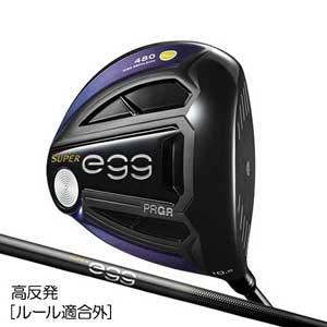 HGA76 プロギア NEW SUPER egg 480 ドライバー 【ルール適合外】【高反発モデル】 NEW SUPER egg(M-40)シャフト 11.5度 フレックス:SR