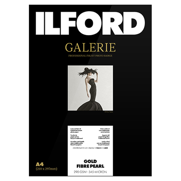 433204 イルフォード インクジェット用紙 ゴールドファイバーパール 厚手 光沢 A4 50枚 ILFORD GALERIE Gold Fibre Pearl ギャラリー ファインアート バライタ