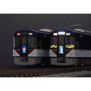 [鉄道模型]グリーンマックス (Nゲージ) 30304 京阪3000系(京阪特急・種別/行先選択式)基本4両編成セット(動力付き)