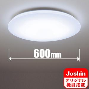 HH-CE1235AJ パナソニック LEDシーリングライト【カチット式】 Panasonic 「HH-CE1244A」 のJoshinオリジナルモデル [HHCE1235AJ]