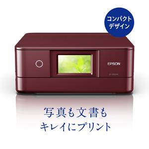 EP-882AR エプソン A4プリント対応 インクジェットプリンタ複合機(6色染料)/直感タッチパネル(レッド) EPSON Colorio(カラリオ)