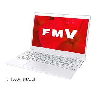 FMVU75D2W 富士通 13.3型ノートパソコン FMV LIFEBOOK UH75/D2 アーバンホワイト [Core i5 / メモリ 8GB / SSD 256GB / Microsoft Office 2019]