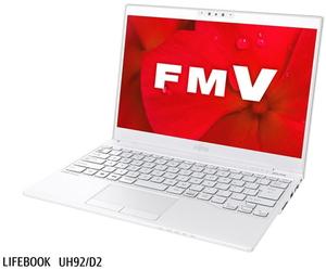 FMVU92D2WZ 富士通 FMV LIFEBOOK UH92/D2 アーバンホワイト - 13.3型ノートパソコン【Joshinオリジナル】 [Core i7 / メモリ 8GB / SSD 512GB / Microsoft Office 2019]
