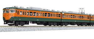 [鉄道模型]カトー (Nゲージ) 10-1586 113系 湘南色 7両基本セット