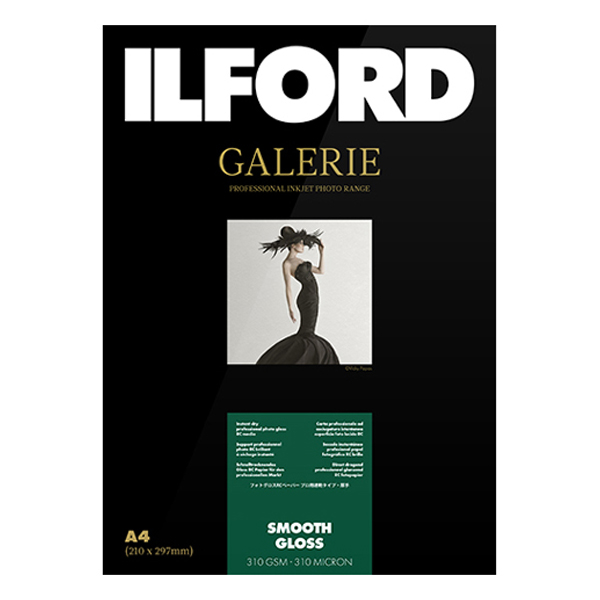 422343 イルフォード インクジェット用紙 スムースグロス 厚手 光沢 A4 250枚 ILFORD GALERIE SMOOTH GLOSS 310 ギャラリー プロフォトペーパー