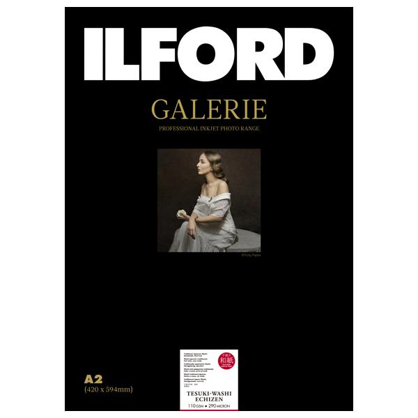 433305 イルフォード インクジェット用紙 手漉き和紙 越前 スタンダード(110gsm)厚手 テクスチャードマット面質 A2 10枚 ILFORD GALERIE Tesuki-Washi EchiZen ギャラリー ファインアート和紙