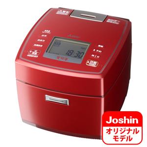 NJ-V10AJ-R 三菱 IHジャー炊飯器(5.5合炊き) シャインレッド MITSUBISHI MITSUBISHI シャインレッド 三菱 NJ-VVA10のJoshinオリジナルモデル, イーモノ:e2808cea --- officewill.xsrv.jp