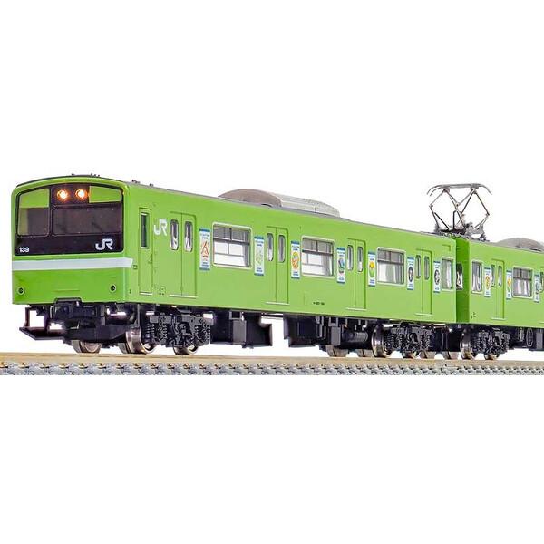 [鉄道模型]グリーンマックス (Nゲージ) 50634 JR201系体質改善車(八尾市制施行70周年×おおさか東線全線開通記念ラッピング列車) 6両編成セット(動力付き)