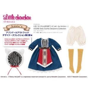 ピュアニーモ用ウェア LSS「かくれんぼの森ワンピset~by Annie's~」AZONE Dolly Outfits Designers Collection ねこ×ブルー【PTG009-BLE】 アゾン